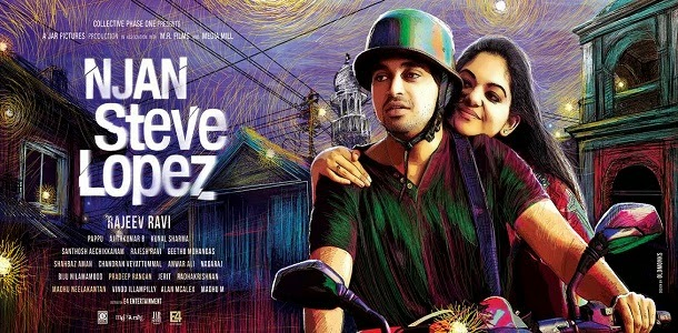 Njan Steve Lopez 2014 Malayalam Movie