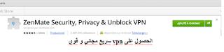 https://chrome.google.com/webstore/detail/zenmate-security-privacy/fdcgdnkidjaadafnichfpabhfomcebme?hl=en