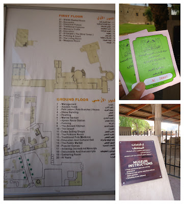 Ajman Museum map and tickets