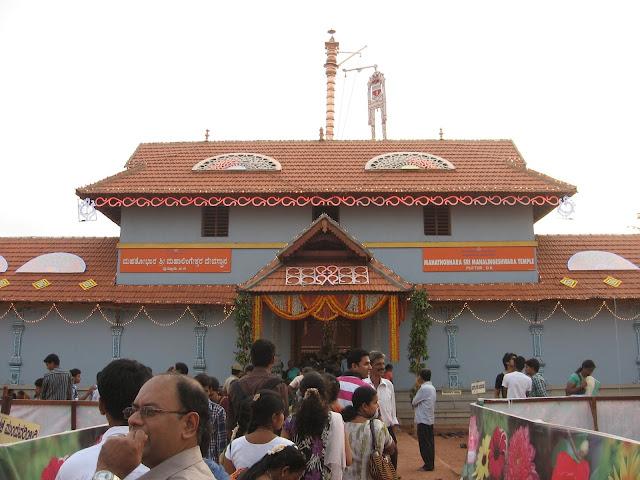 Mahatobhara Shri Mahalingeshwara Temple, Putturu, D.K