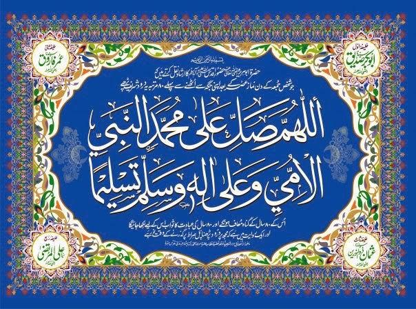 muhammad prophet essay