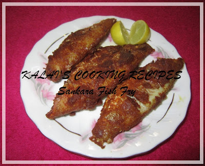 Sankara Fish Fry