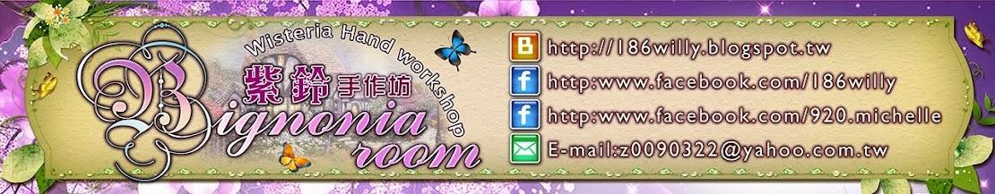 紫鈴藤小屋(Bignonia Soom)