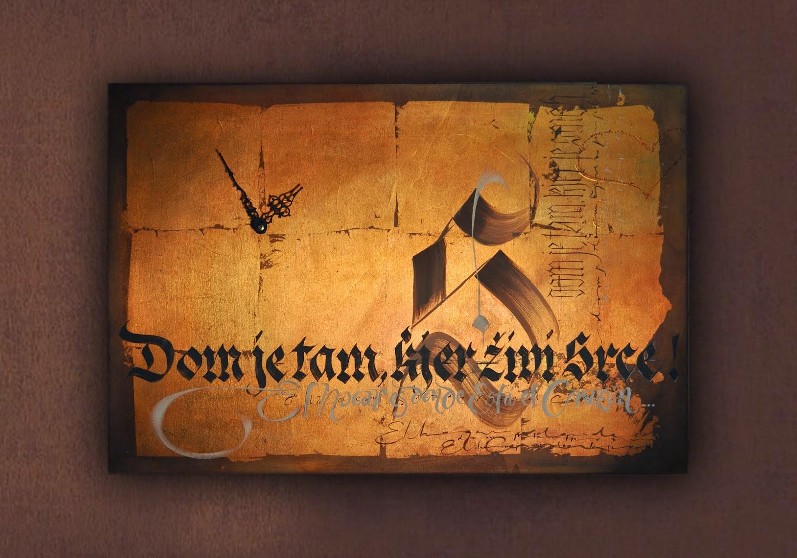 calligraphy by loredana zega   wood