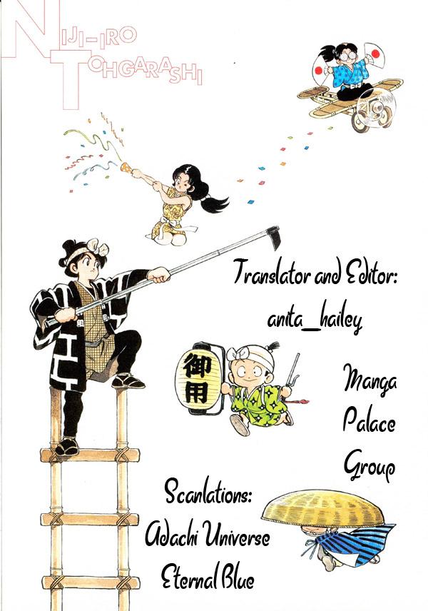 Nijiiro Togarashi - Ớt Bảy Màu chap 6 - Trang 19