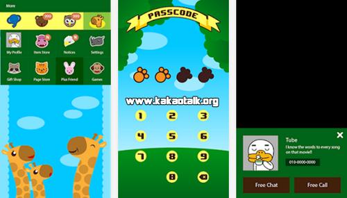 Nuevo fondo gratis con Animal Kingdom KakaoTalk