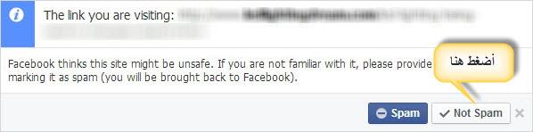 facebook Warnning