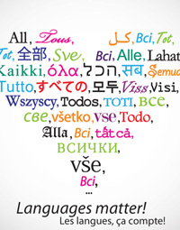 Expat with kids in paris mother tongue day at school for Green in different languages