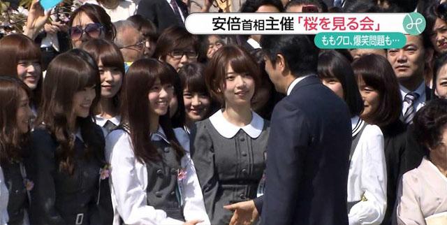 [Resim: shinzo-abe-nogzizaka46-12.jpg]