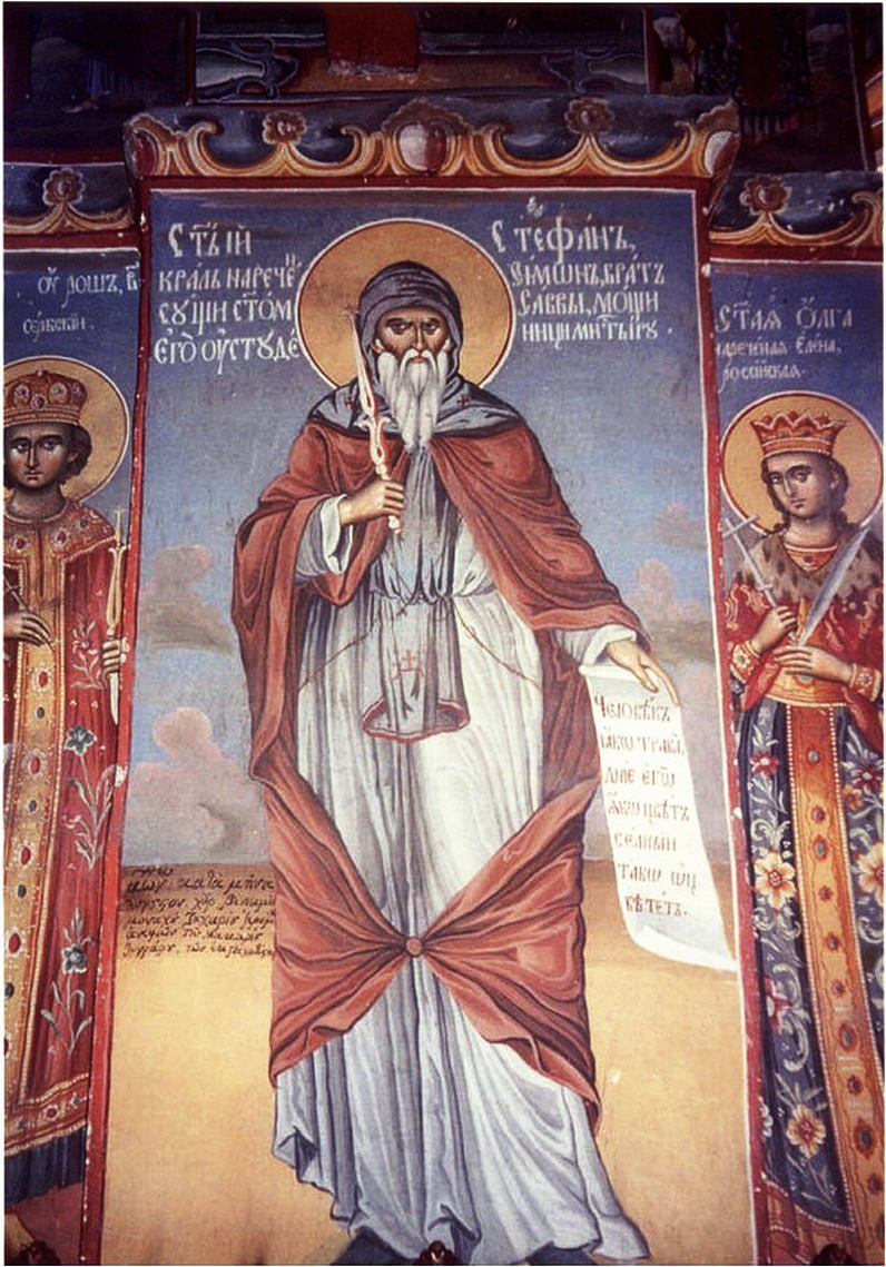 Преподобный король Стефан Сербский