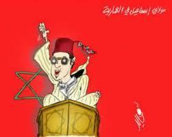 Los islamistas marroquies, fusible actual de Palacio