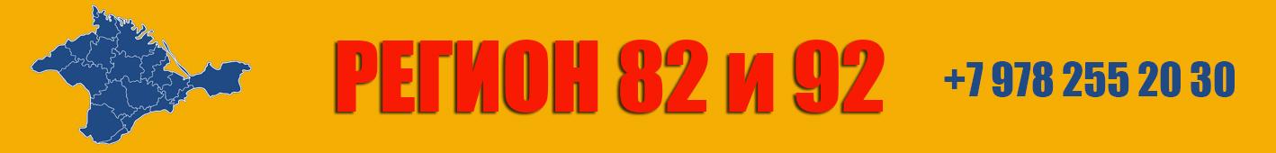 82i92