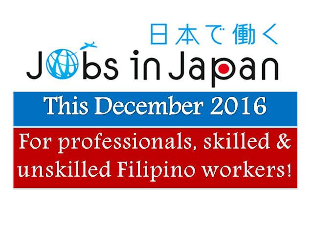 Desjardins 401k online japanese jobs