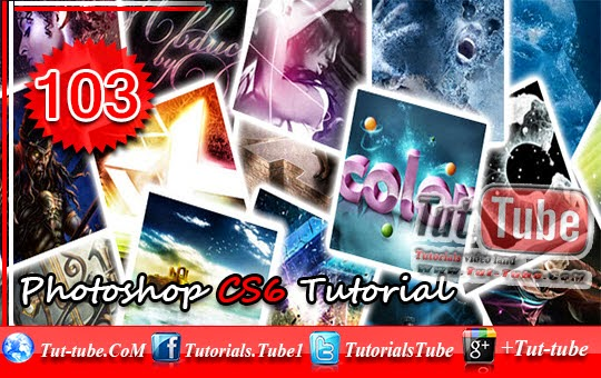 photoshop cs6 tutorial -103- how to remove red eye