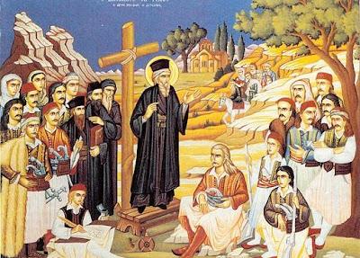 Διδαχές Αγίου Κοσμά του Αιτωλού
