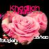 Khadijah Radhiallahu'anha, Ummul Mukminin yang