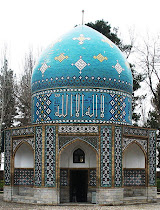 Fariduddin Attar (of Nishapur)