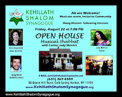 Open House Musical Shabbat