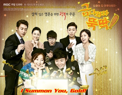 Download K-Drama I Summon You, Gold! Episode 14