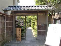 鏑木清方記念館