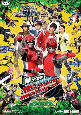 Tokumei Sentai Go Busters Returns Vs Dobutsu Sentai Go Busters