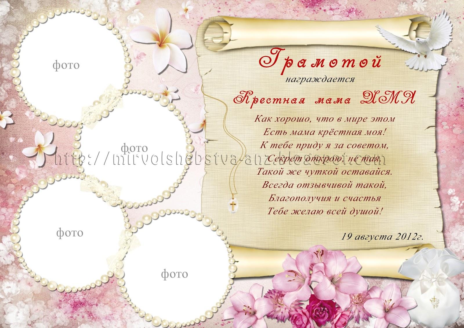 Поздравление с днем свадьбы молодым картинки 52