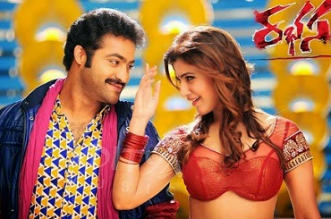 Rabhasa Movie Latest Stills - HD