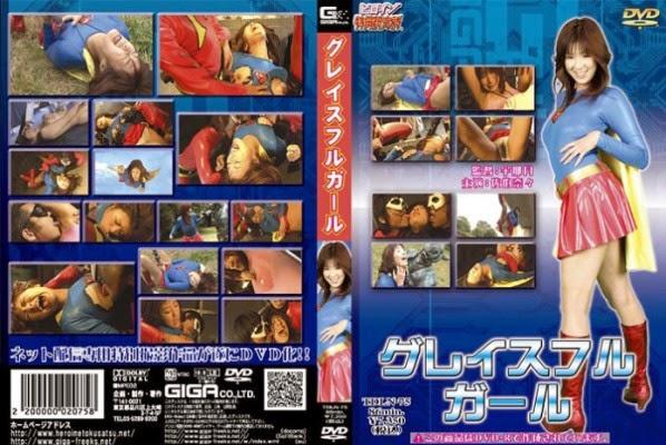 TDLN-75 Graceful Girl, Saeki Nana