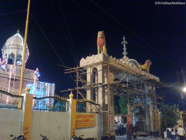 Image: Gurudwara Dhule - Main Entrance gate