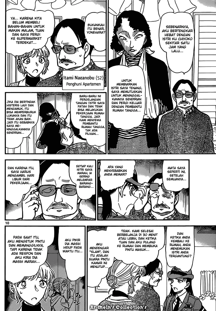 Komik detective conan 847 848 Indonesia detective conan 847 Terbaru 10|Baca Manga Komik Indonesia|Mangacan