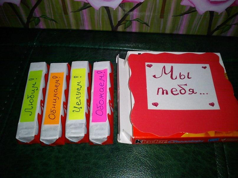 Подарки на девишник 51