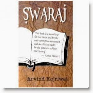 Swaraj by Arvind Kejriwal Hindi Rs.60, English Rs. 52