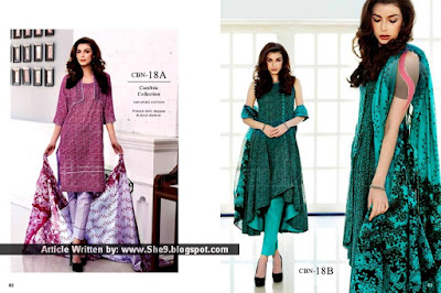 Gul Ahmed Midsummer Collection 2015 Magazine - Lawn Catalog