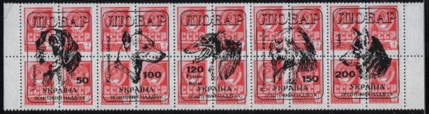 ロシアの加刷切手 セント・バーナード ボルゾイ オールド・イングリッシュ・シープドッグ 秋田犬など5犬種