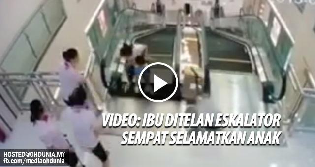 Video: Ibu 'ditelan' eskalator dan sempat menyelamatkan anaknya