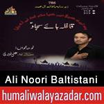 http://www.humaliwalayazadar.com/2015/10/ali-noori-baltistani-nohay-2016.html