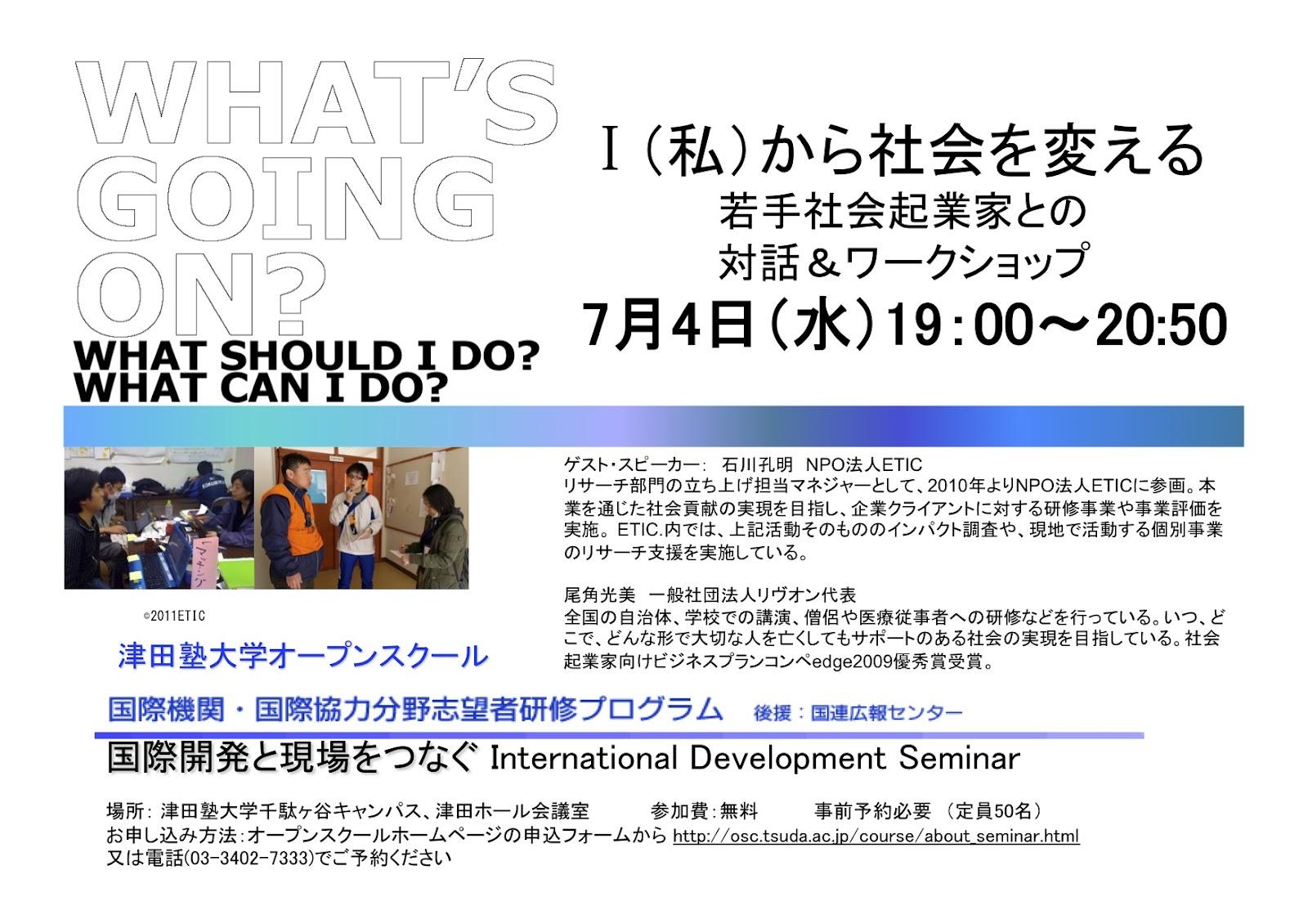 Tokyoindex.php