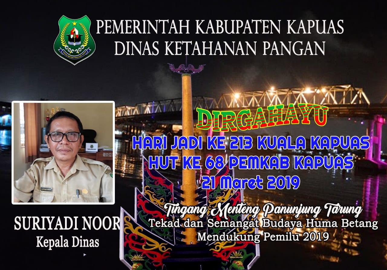 DKP Kapuas