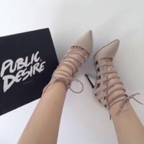 Public Desire Frugal Shopaholics Spotlight