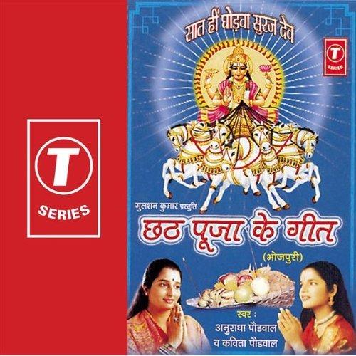 Dalada hevisi pooja mp3 download