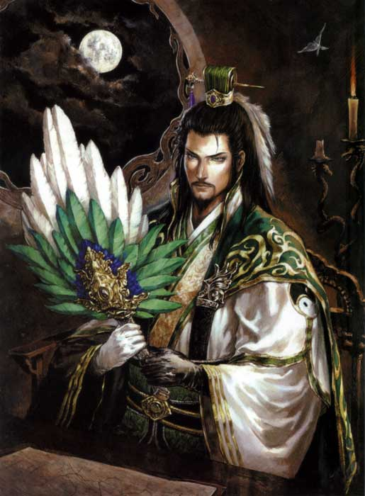Dynasty Warriors 8 Artworks