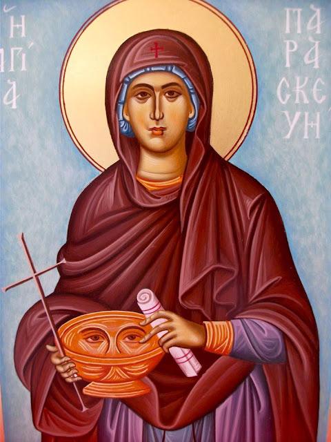 Saint Paraskevi, feast day July 26th.