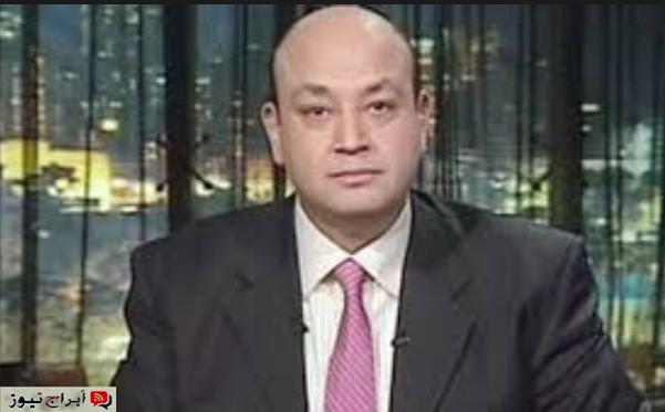 تفاصيل إصابة ألإعلامي عمرو أديب في حادث تصادم