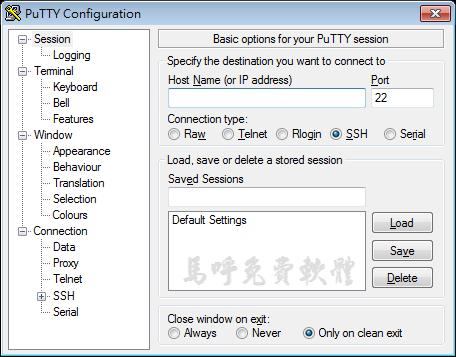 PuTTY Portable Download 免安裝綠色版下載,Telnet、SSH 安全遠端連線程式軟體