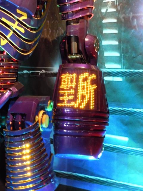 Noisy Boy robot arm Real Steel