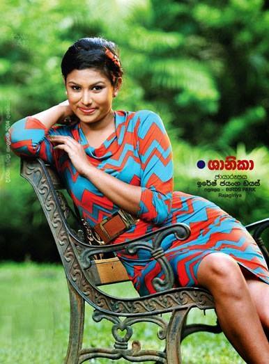 Meevitha Paper Shoot Shanika Bandara