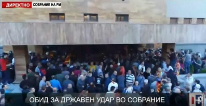 Δραματική τροπή-Χάος στα Σκόπια – Διαδηλωτές εισέβαλαν στη Βουλή