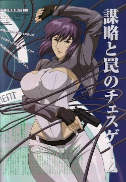 Ghost In The Shell - Kôkaku Kidôtai (1995) Poster