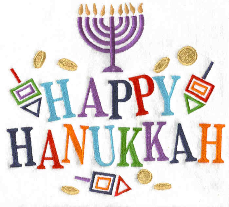 jewish holiday around thanksgiving