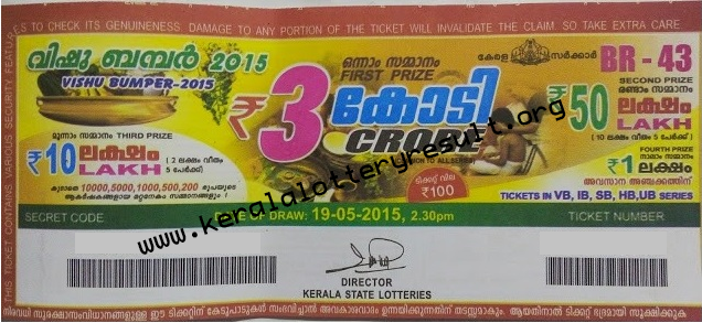 Vishu Bumper Lottery 2015 BR-43 Result